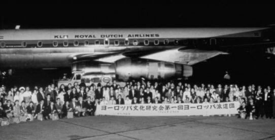 long establish tour company in Japan
